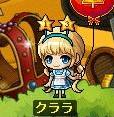 Maple160828_112032.jpg