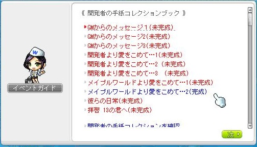 Maple160828_112612.jpg