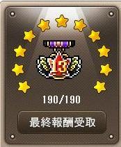 Maple160905_055534.jpg