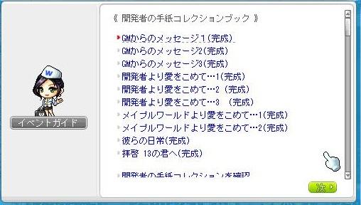 Maple160914_204322.jpg