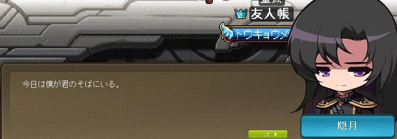Maple160918_230306.jpg