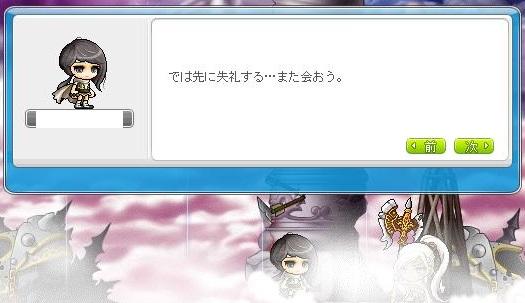 Maple160919_091757.jpg