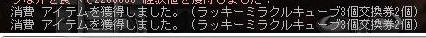 Maple161002_074514.jpg