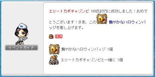 Maple161030_214524.jpg