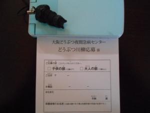 DSCN0410[1]