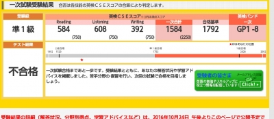 IMG_20161022_093717.jpg