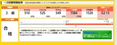 IMG_20161022_093747.jpg