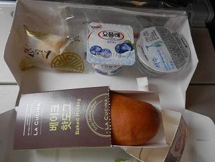 kinaisyoku20161103.jpg