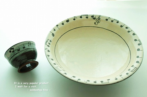 s-♪大皿&ぐい呑み