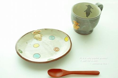 s-楕円皿,png
