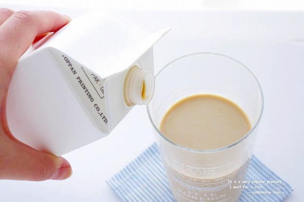 s-珈琲牛乳の素-2