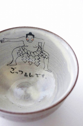 s-ごっつぁん茶碗-2