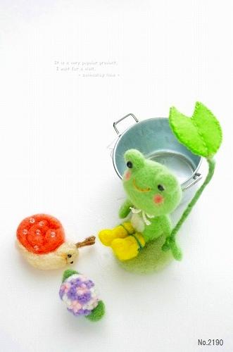 s-季節のマスコット カエル-2190-2