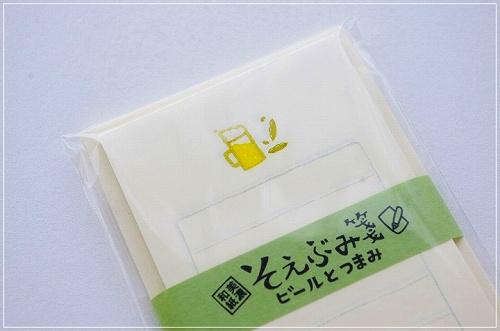 s-そえぶみ箋-3