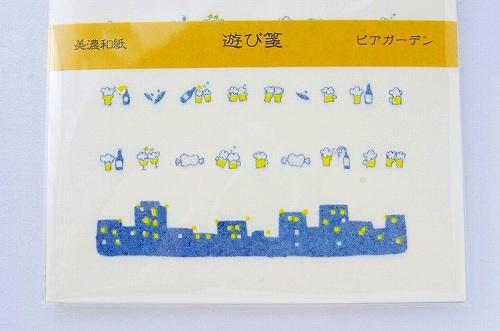 s-遊び箋-3