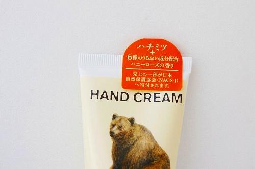 s-ハンドクリーム-2