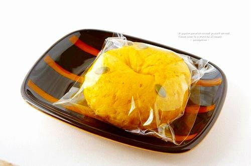 s-かぼちゃにチーズ