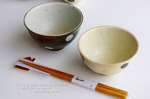 s-水玉 飯碗-2