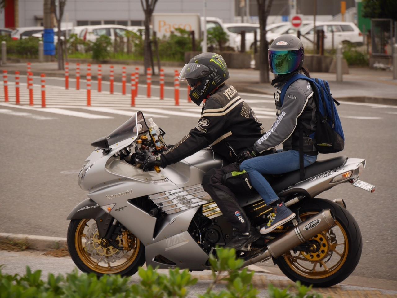 IMG_3987.jpg
