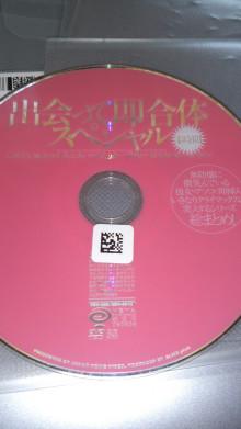 おれんじのうだうだ日記~時にはふんがふんが-dvd