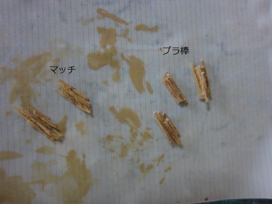 プラ木材塗装済記載あり