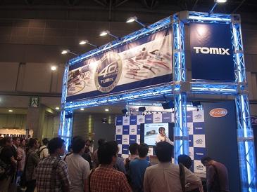 TOMIX40th.jpg