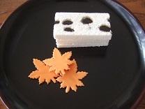 大徳寺納豆の干菓子