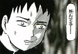 gyagmangabiyori-sinderu-thumbnail2.jpg