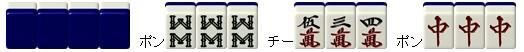 2016y10m29d_013939330.jpg