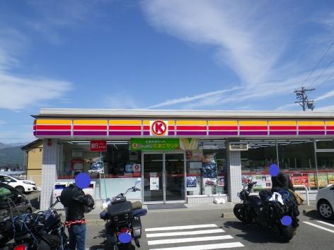 2016 サークルK飯島文化館前店