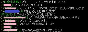 RedStone 16.04.25[07]