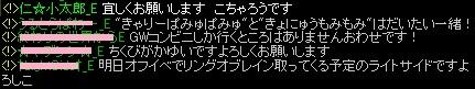 RedStone 16.05.02[04]