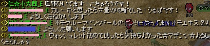 RedStone 16.05.16[06]