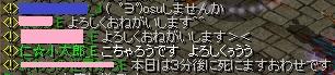 RedStone 16.05.30[01]