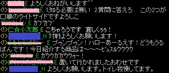 RedStone 16.06.06[11]