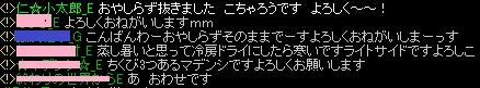 RedStone 16.06.13[05]