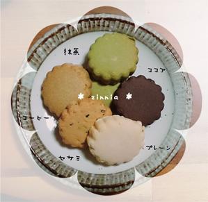 豆乳おからクッキー1