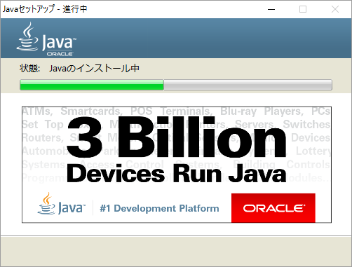 Java_xlsx_R_library_install_jre_16Aug2016.png