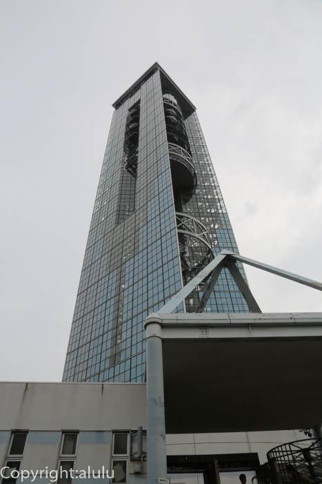 東山動物園 スカイタワー