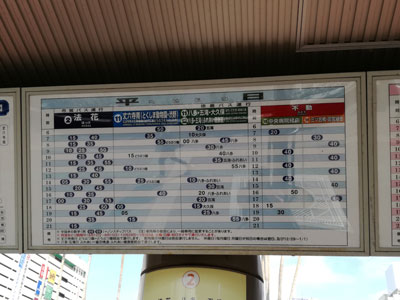 徳島駅 バス