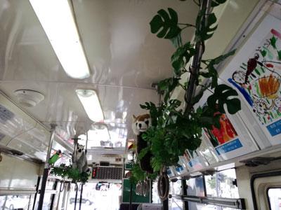 とくしま動物園 バス 車内