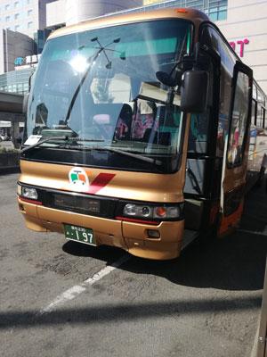 徳島駅 高速バス 高知徳島エクスプレス