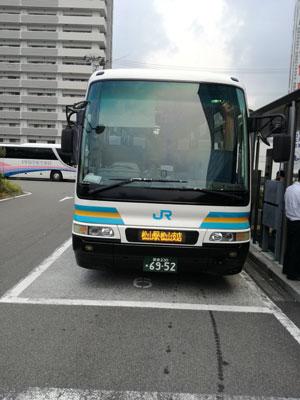 高知 松山 高速バス