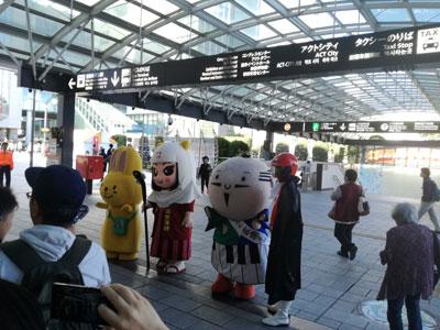浜松 ご当地キャラクター