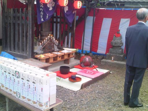 H28年秋季地蔵尊祭