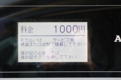00 (7)