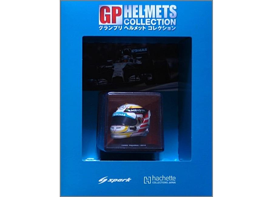 helmet 04-4 J