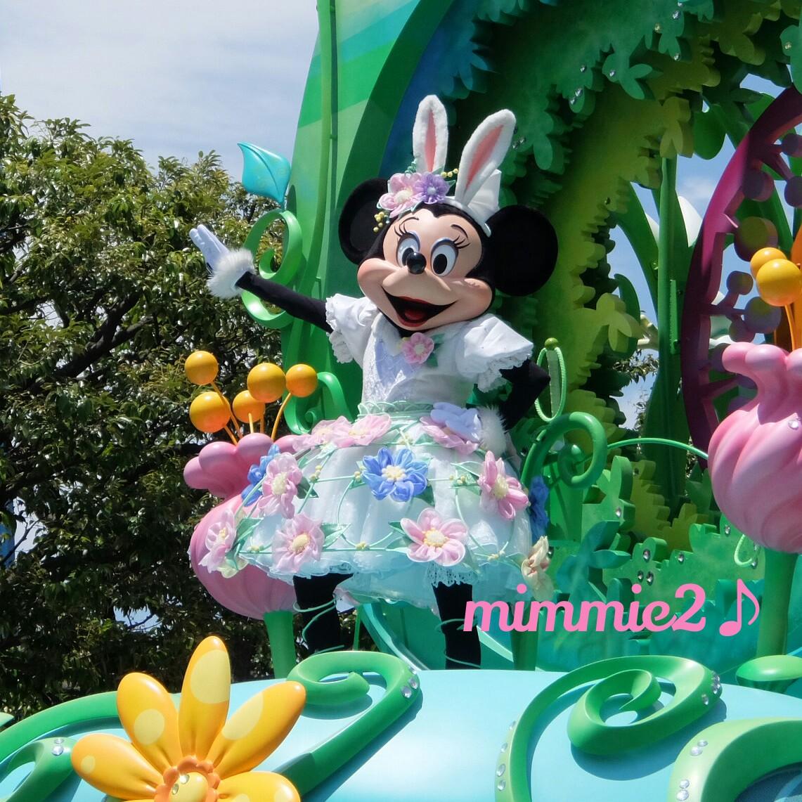 ヒピホピ☆満を持してミニーちゃん♪