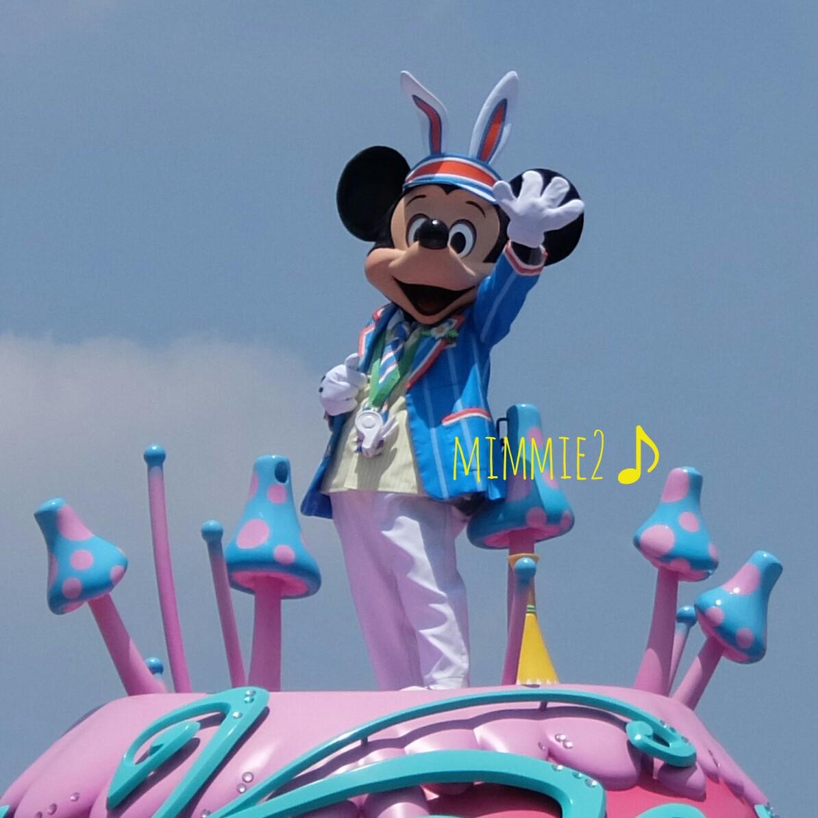 ヒピホピ☆ミッキー☆その2