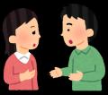 communication_hanashiai[1]